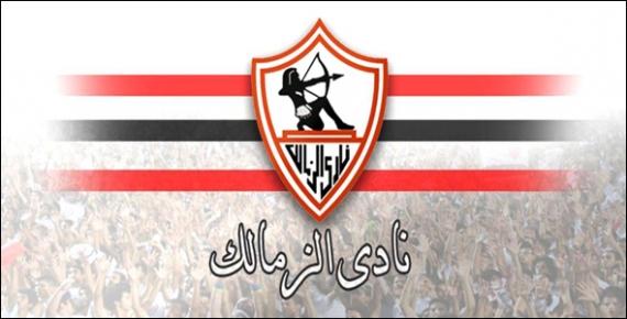 نشرة أخبار اليوم - 22 لاعبًا في قائمة الزمالك لمواجهة الدراويش