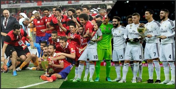 ريال مدريد يفشل فى معادلة رقم النادى الاهلى التاريخي